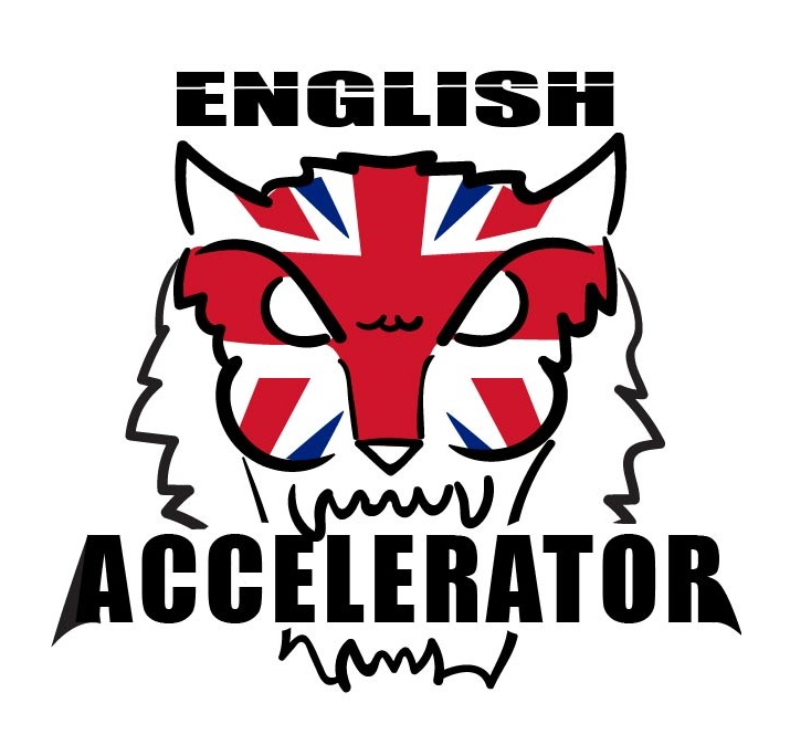 English Accelerator Logo